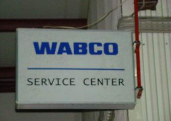 Сервисный центр Wabco